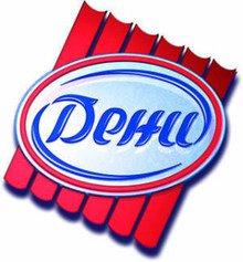 Полагане на подова настилка по вибро метод от Креатив м Пловдив